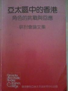 拇指阅读_谭翊飞_回到1988看香港